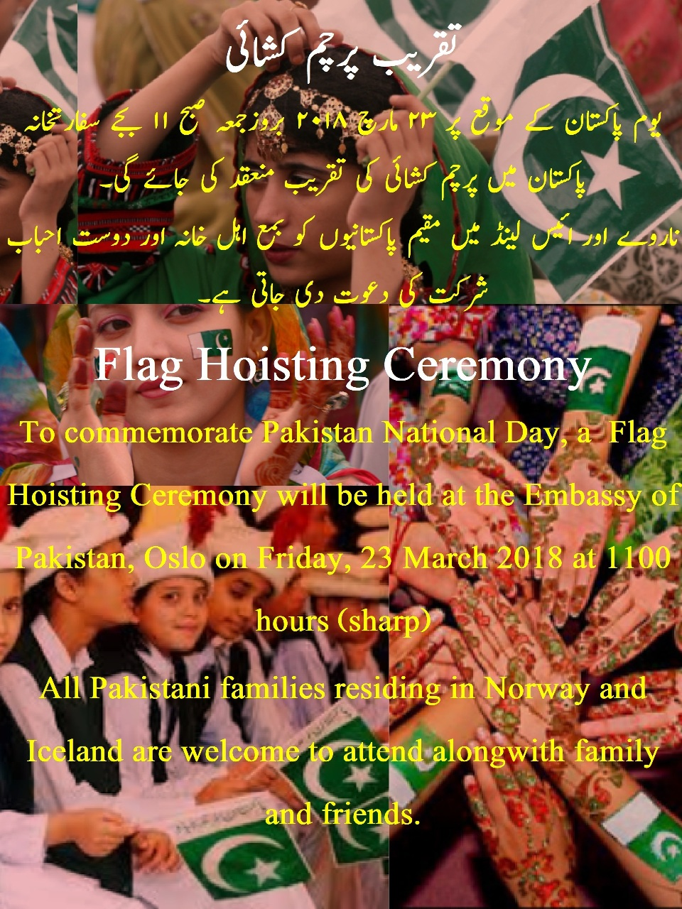 Pakistan National Day 23 March (2)