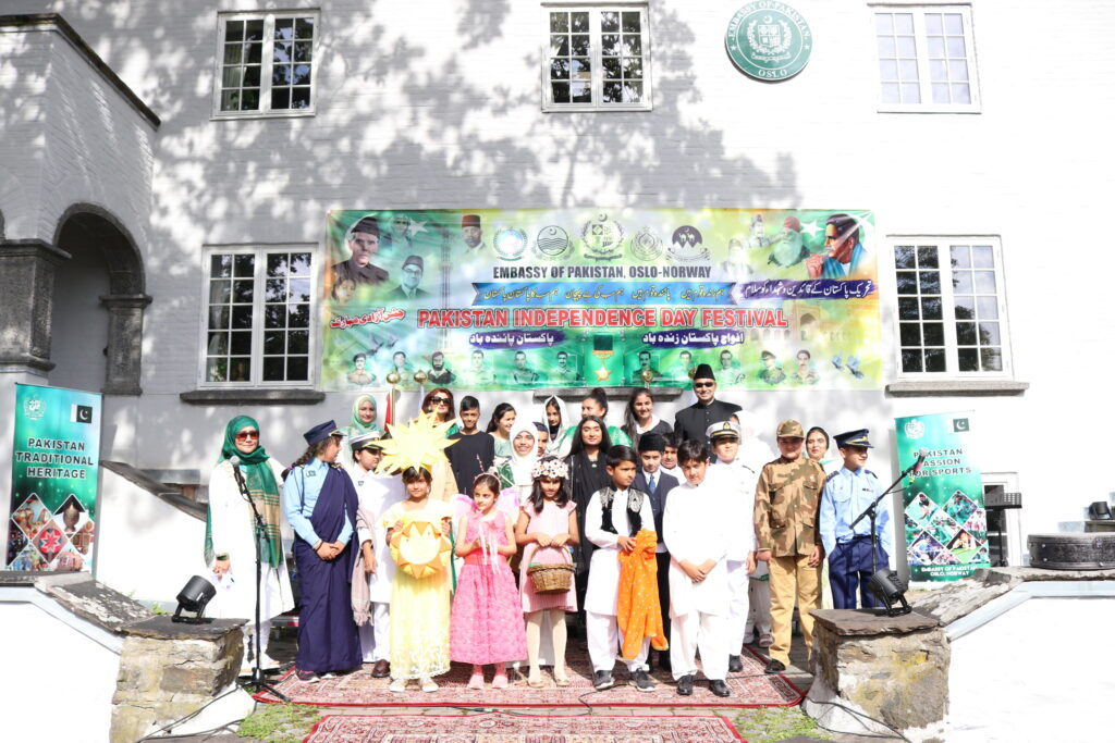 Pakistan Independence Day Festival 24 August 2019