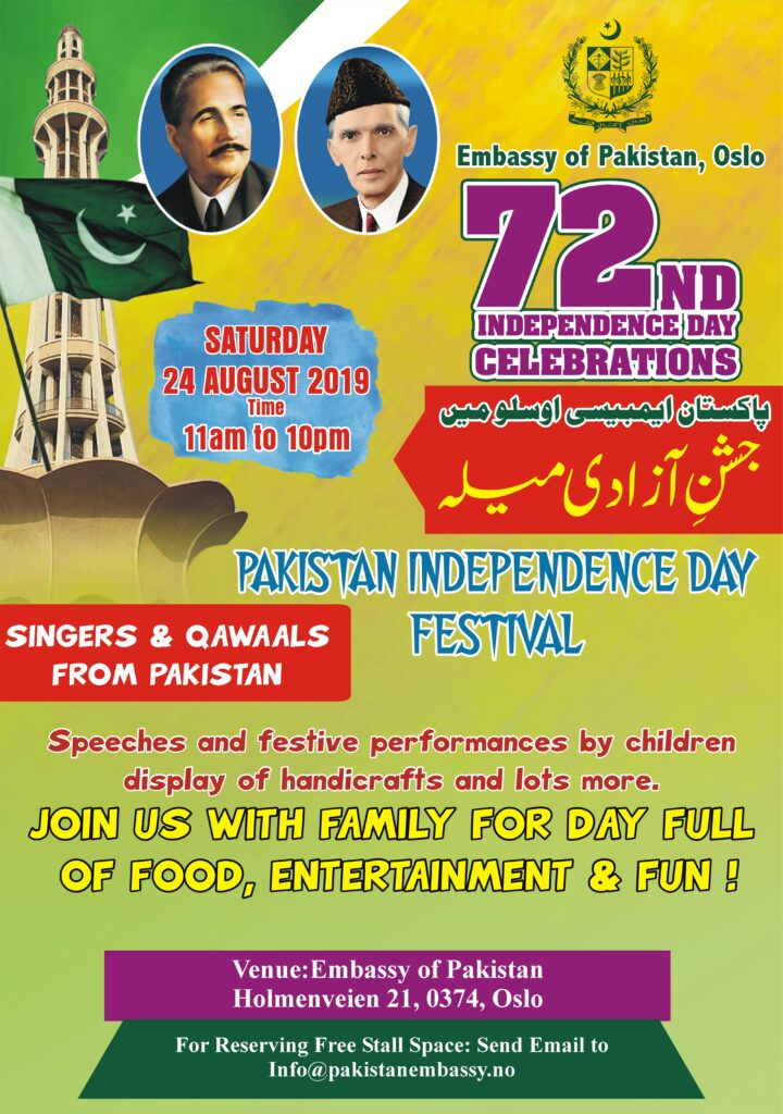 Pakistan Independence Day Festival, Saturday, 24 August 2019